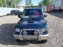 Троицкое Pajero Mini 1994