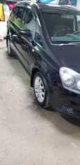 Opel Zafira, 2007 год, 350 000 руб.
