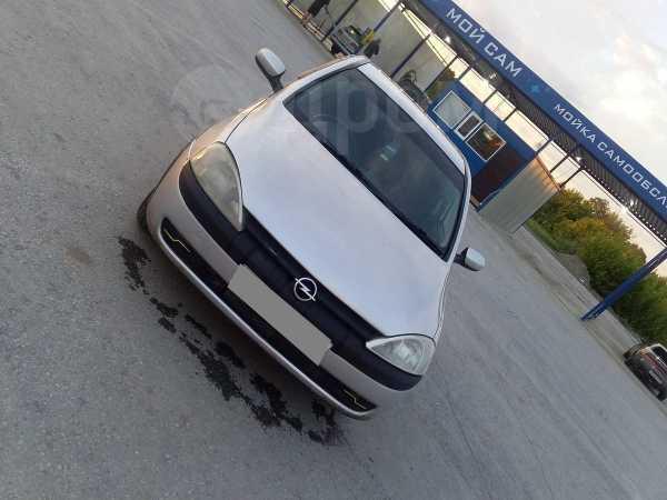 Opel Vita, 2001 год, 153 000 руб.
