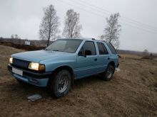 Новосибирск Isuzu Rodeo 1993