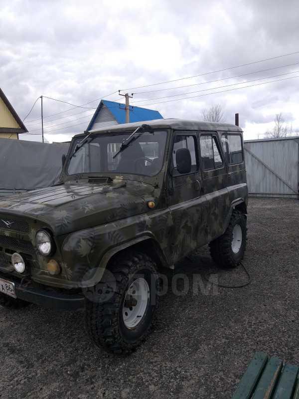 УАЗ 469, 1992 год, 170 000 руб.
