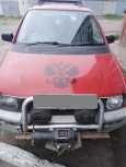 Mitsubishi RVR, 1993 год, 55 000 руб.
