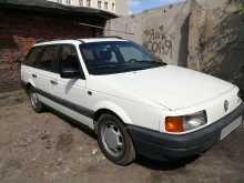 Новокузнецк Passat 1992