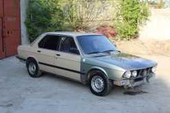 Барнаул 5-Series 1982
