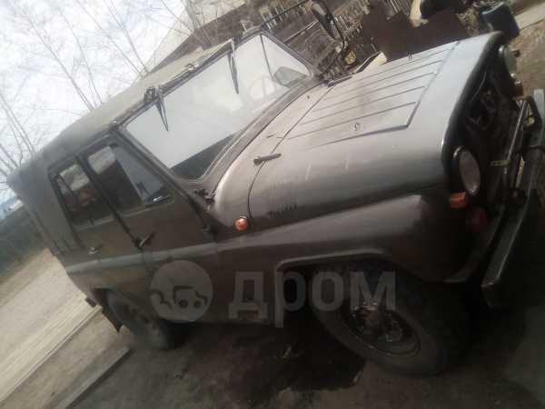 УАЗ 469, 1991 год, 135 000 руб.