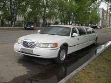 Абакан Town Car 1997