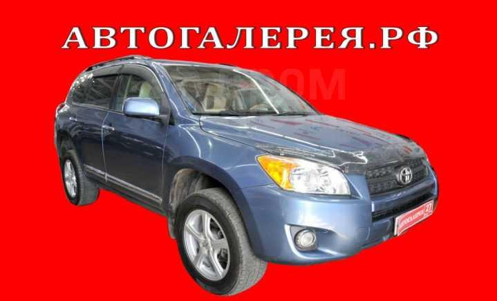 Toyota RAV4, 2010 год, 838 000 руб.