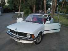Краснодар 3-Series 1982