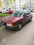 Audi 80, 1990 год, 70 000 руб.