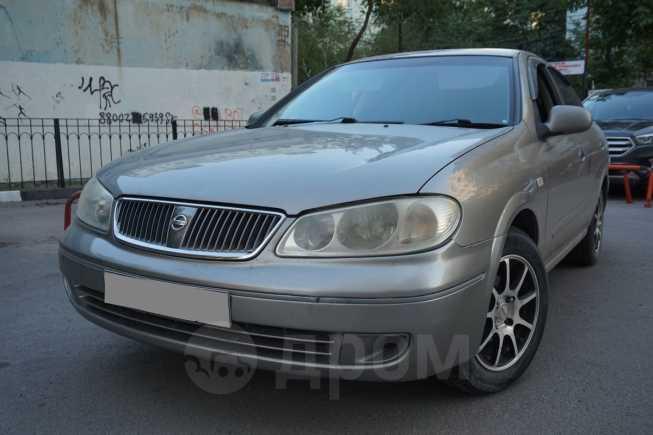 Nissan Bluebird Sylphy, 2005 год, 240 000 руб.