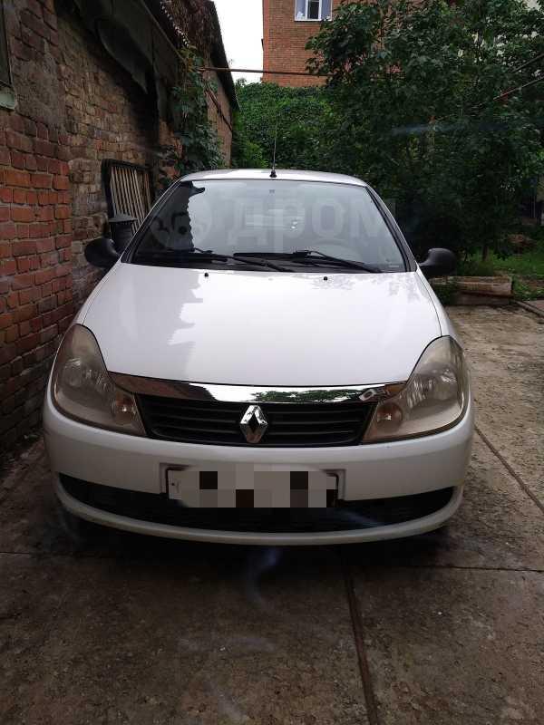 Renault Symbol, 2008 год, 268 000 руб.