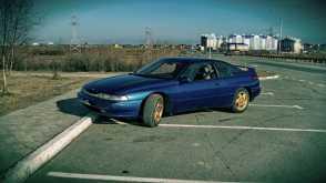 Салехард SVX 1993