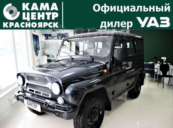 УАЗ Хантер, 2019 год, 742 000 руб.