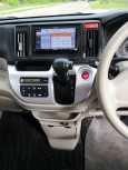 Honda N-WGN, 2014 год, 435 000 руб.