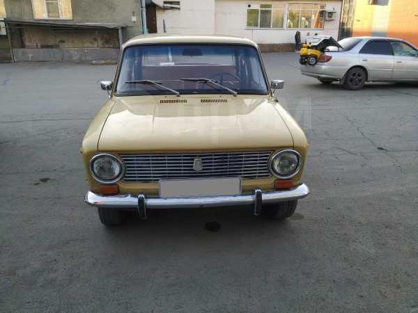 Лада 2101, 1977 год, 130 000 руб.