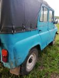 УАЗ 469, 1993 год, 80 000 руб.
