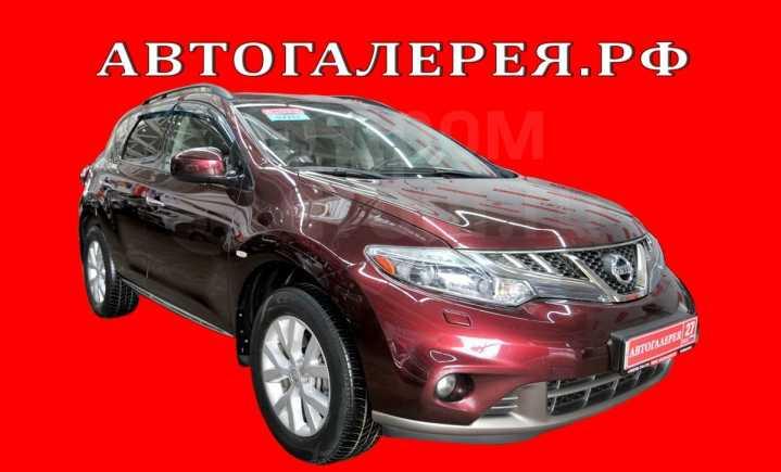 Nissan Murano, 2012 год, 1 028 000 руб.