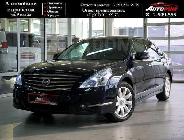 Nissan Teana, 2010 год, 727 000 руб.