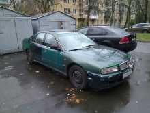 Санкт-Петербург 600 1994