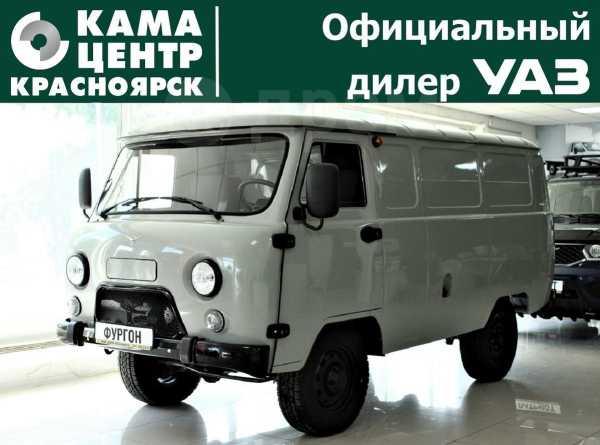 УАЗ Буханка, 2019 год, 726 900 руб.