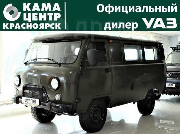 УАЗ Буханка, 2019 год, 711 900 руб.