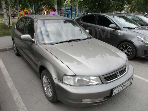 Honda Domani, 1999 год, 175 000 руб.
