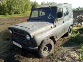 Кемерово 3151 1985