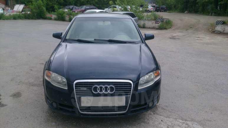 Audi A4, 2005 год, 340 000 руб.