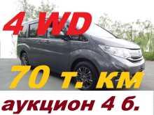 Санкт-Петербург Honda Stepwgn 2016