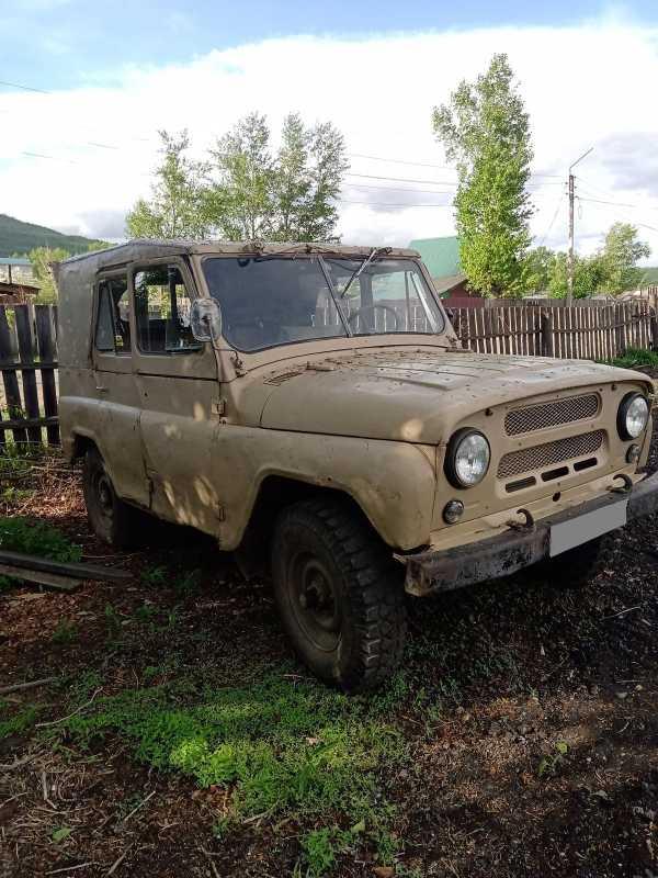 УАЗ 469, 1976 год, 75 000 руб.