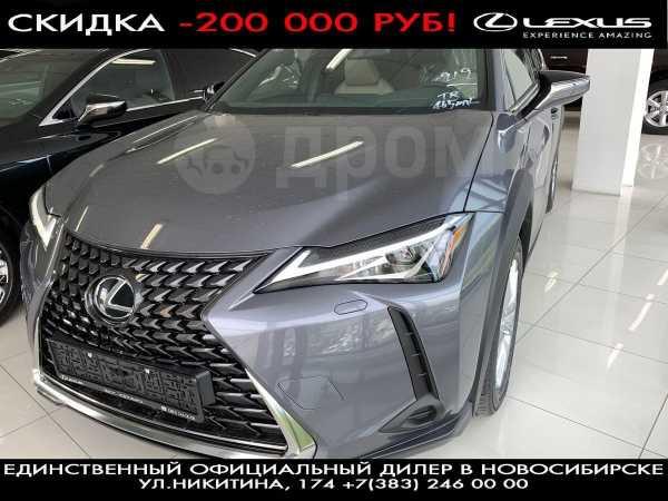 Lexus UX200, 2019 год, 2 150 000 руб.