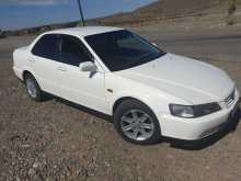 Кызыл Aska 2000