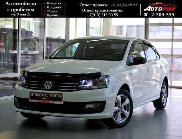 Volkswagen Polo, 2017 год, 667 000 руб.
