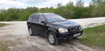 Златоуст XC90 2007
