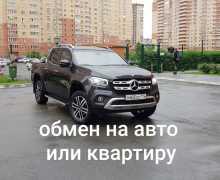 Челябинск X-Class 2018
