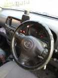 Toyota Succeed, 2007 год, 350 000 руб.