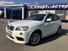Томск BMW X3 2011