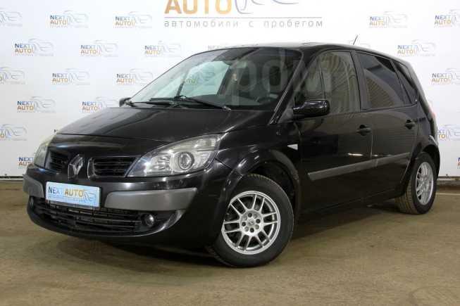Renault Scenic, 2007 год, 287 000 руб.