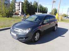 Екатеринбург Astra 2010