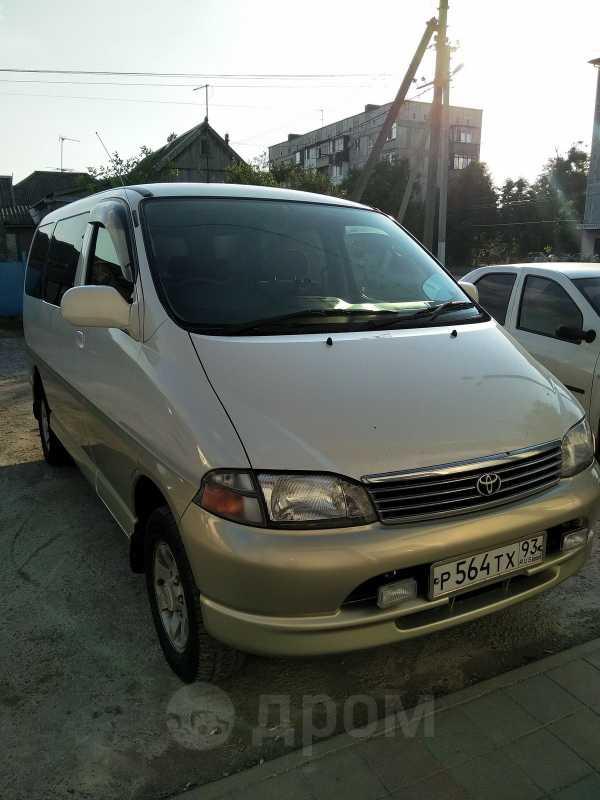 Toyota Granvia, 1999 год, 550 000 руб.
