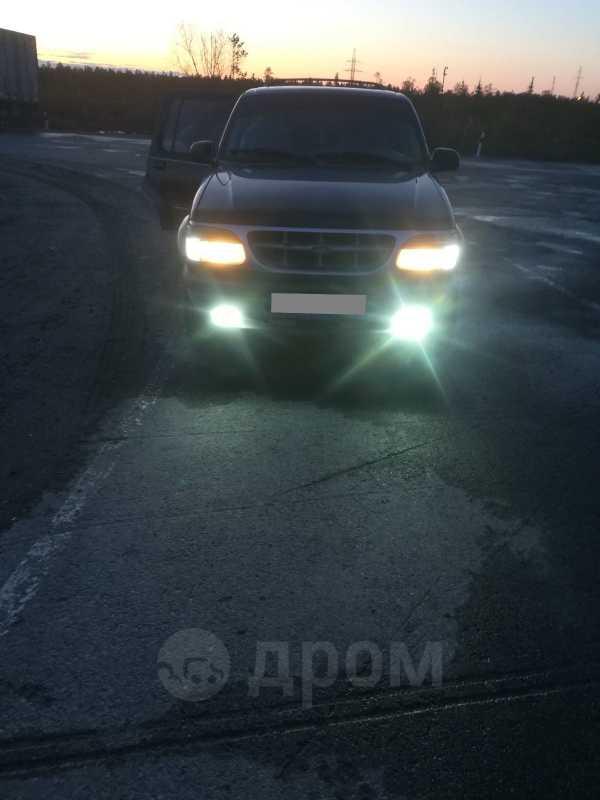 Ford Explorer, 1995 год, 270 000 руб.