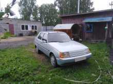 Курган Славута 2005