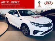 Севастополь Kia Optima 2019