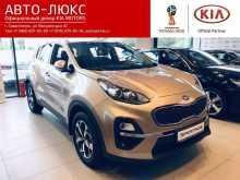 Севастополь Kia Sportage 2019