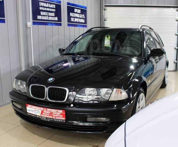 BMW 3-Series, 2001 год, 319 900 руб.