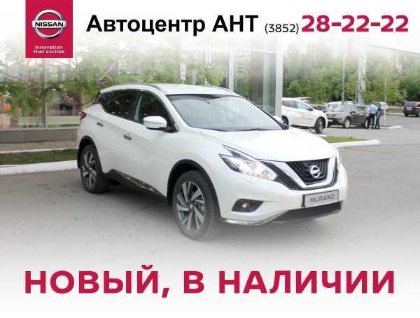 Nissan Murano, 2018 год, 2 359 000 руб.