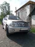 Suzuki Grand Vitara XL-7, 2006 год, 530 000 руб.