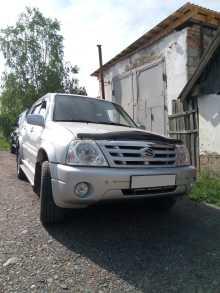 Юрга Grand Vitara XL-7