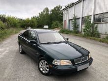 Екатеринбург S40 1999