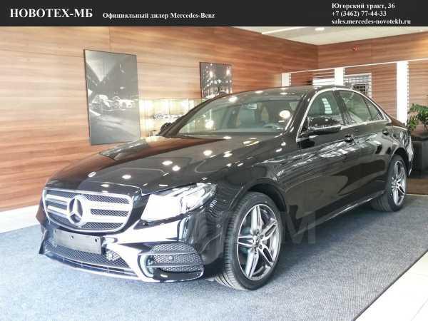 Mercedes-Benz E-Class, 2019 год, 3 530 000 руб.